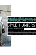 Style Hunters Exhibition – Novi Sad, Serbia